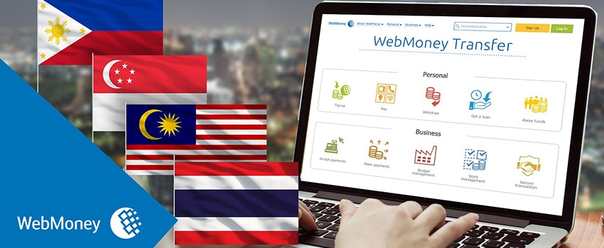 WebMoney Withdrawing