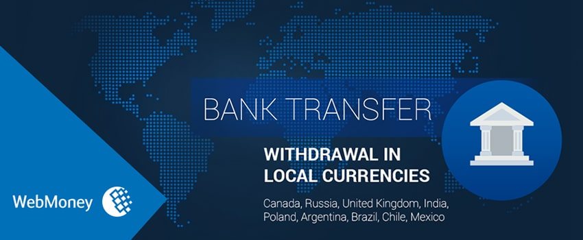 Webmoney Bank Transfers